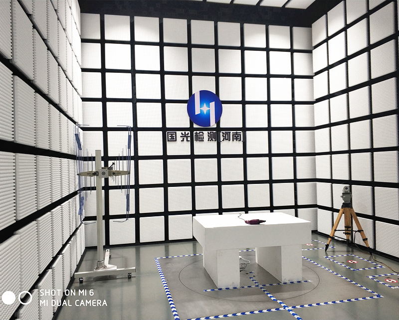 国光检测(河南)3米半电波暗室试正式投入试运行